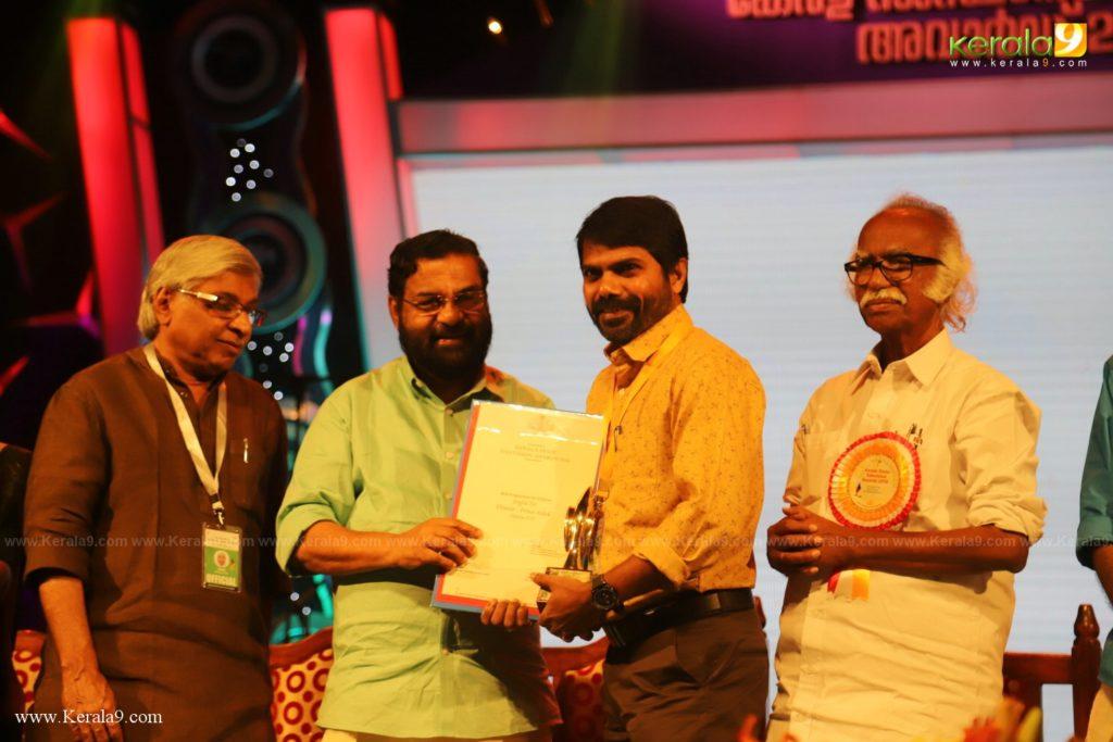 Kerala State Television Awards 2019 Photos 053