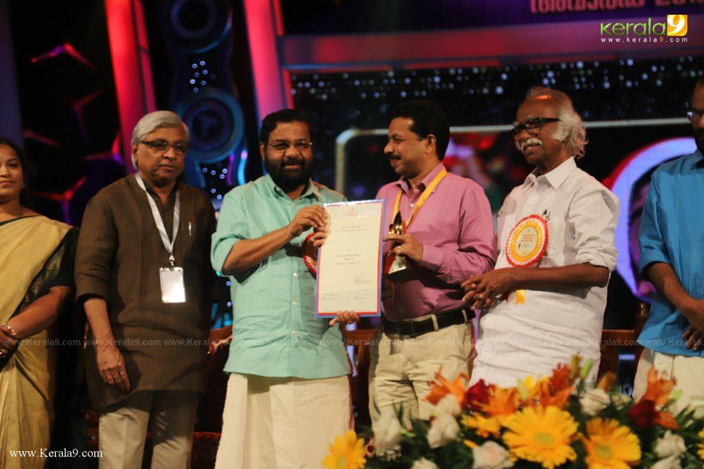 Kerala State Television Awards 2019 Photos 054