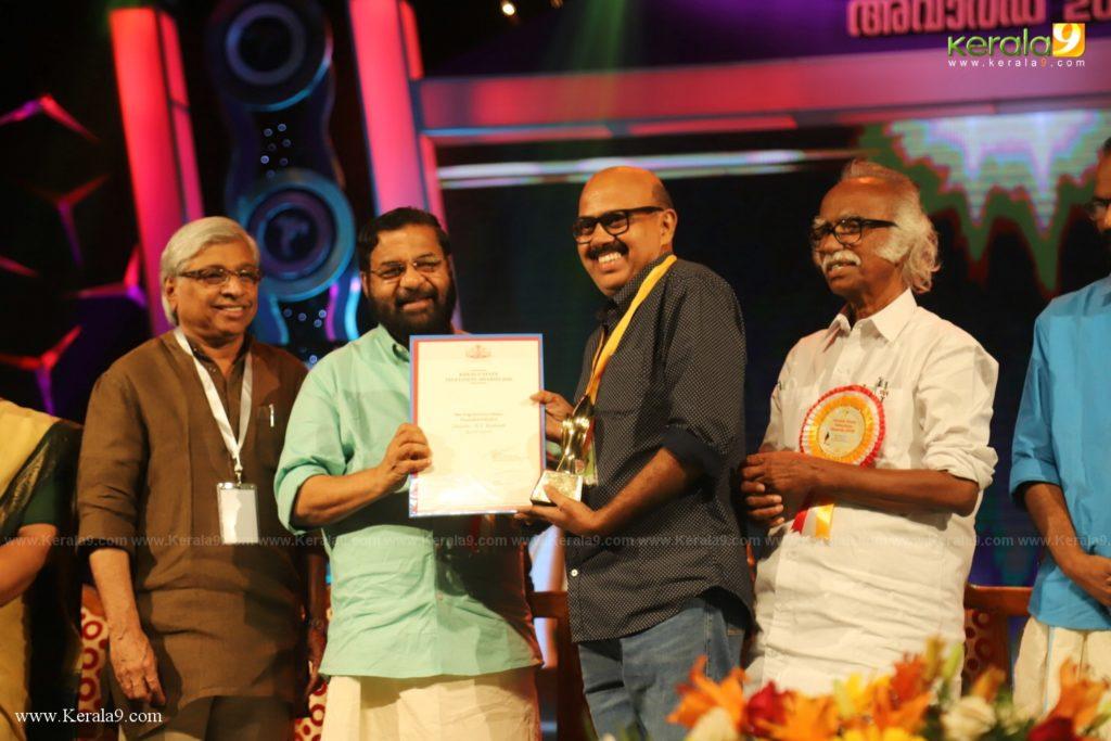 Kerala State Television Awards 2019 Photos 055