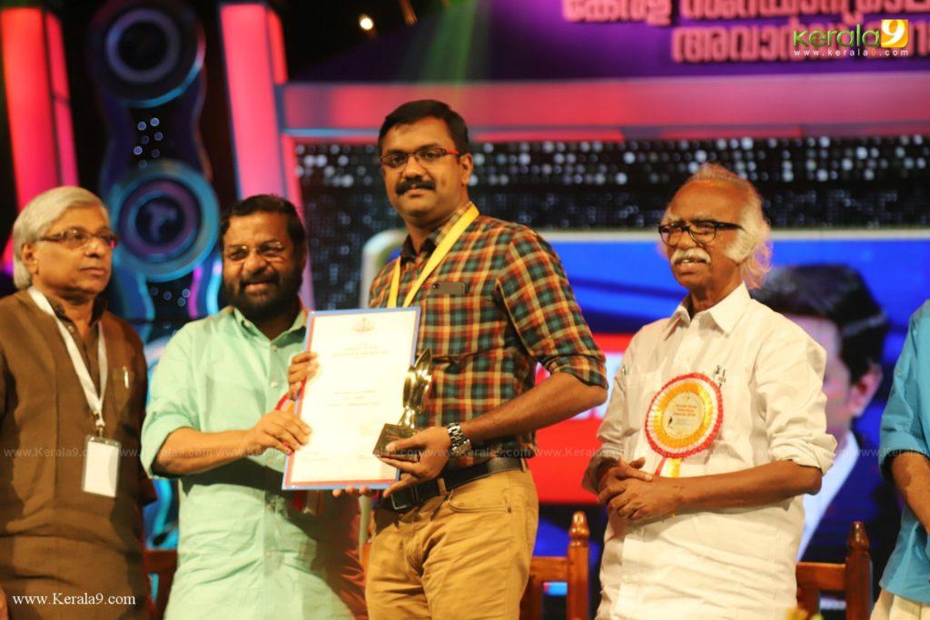 Kerala State Television Awards 2019 Photos 056