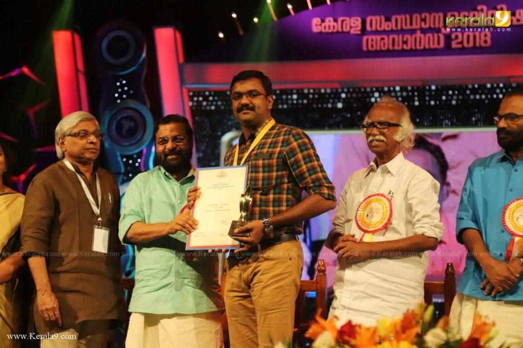 Kerala State Television Awards 2019 Photos 057