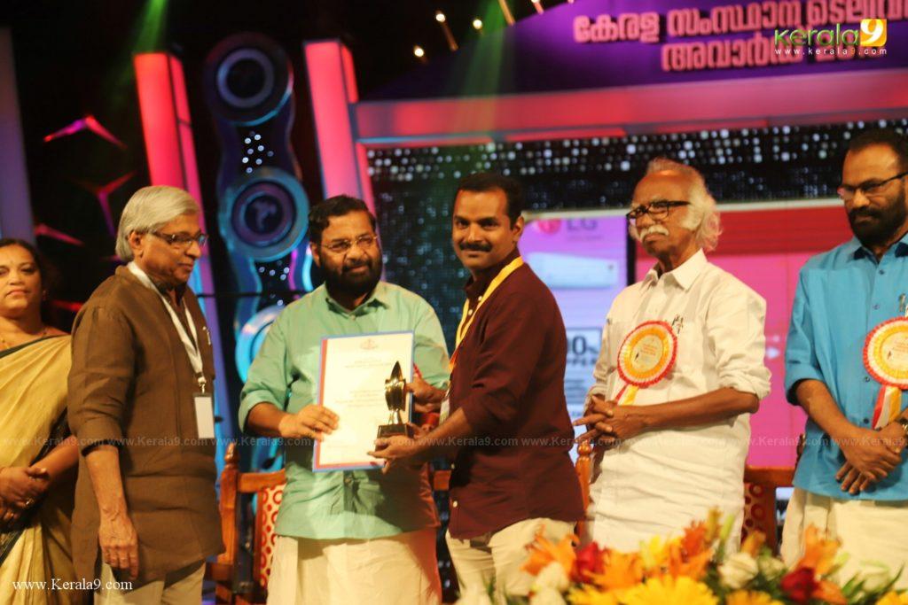 Kerala State Television Awards 2019 Photos 058