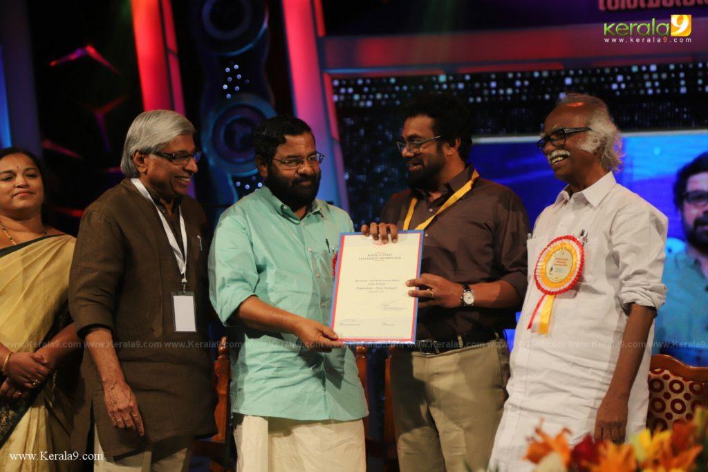 Kerala State Television Awards 2019 Photos 059