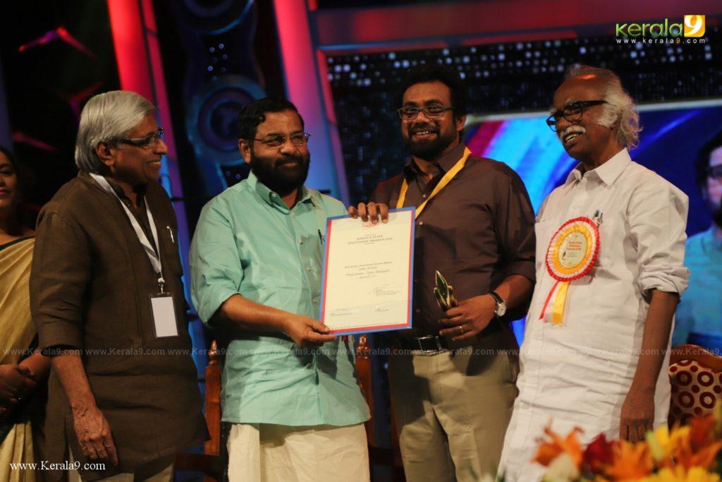 Kerala State Television Awards 2019 Photos 060