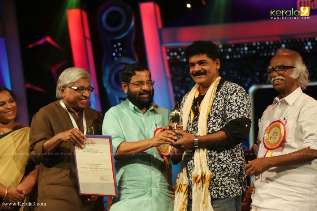 Kerala State Television Awards 2019 Photos 061