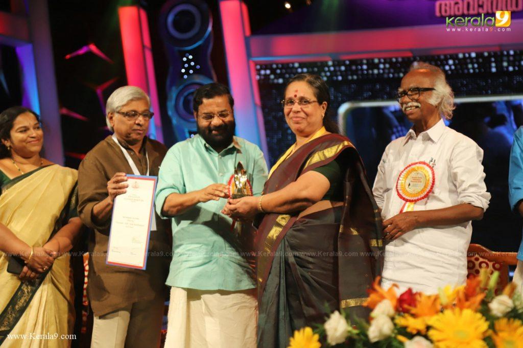 Kerala State Television Awards 2019 Photos 062