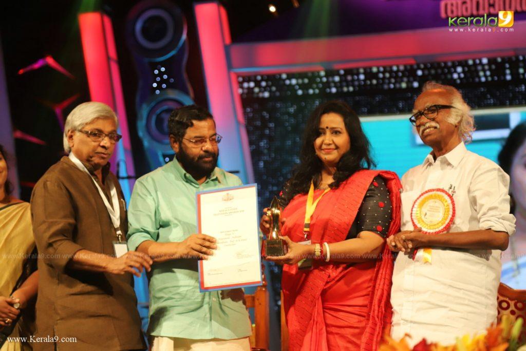 Kerala State Television Awards 2019 Photos 063