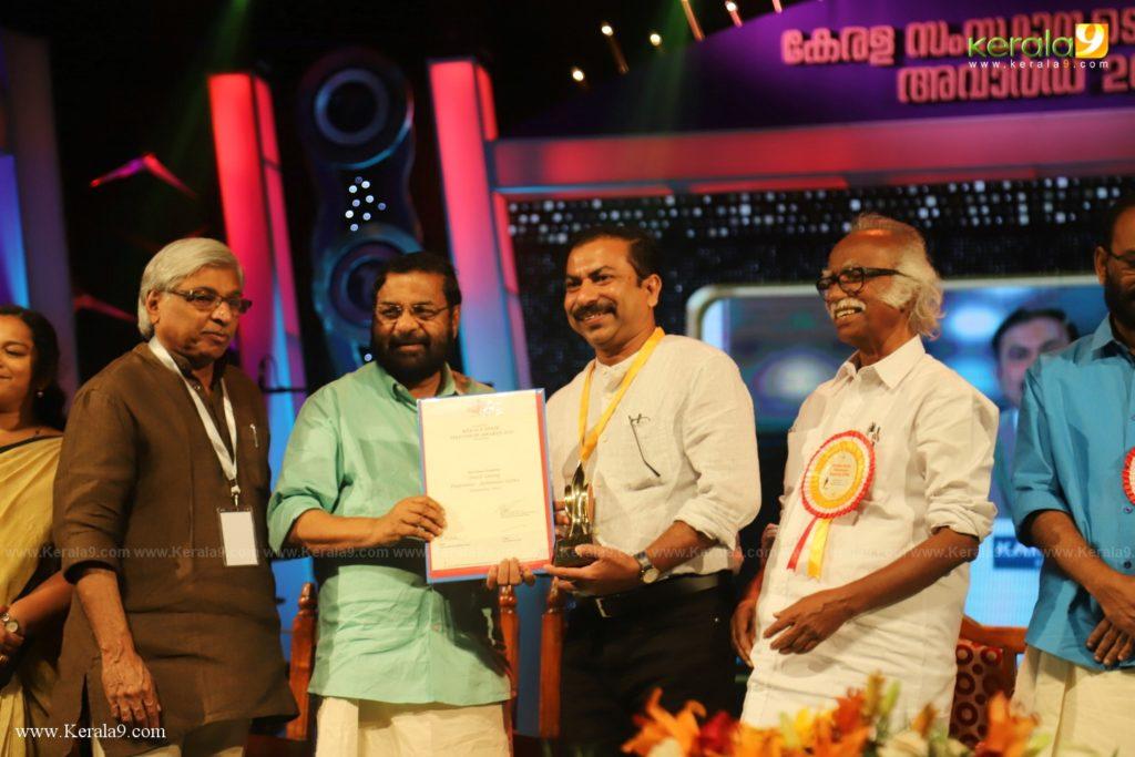 Kerala State Television Awards 2019 Photos 064