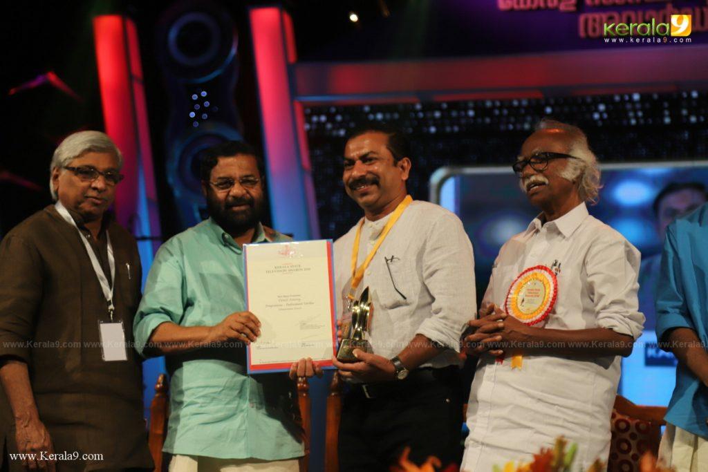 Kerala State Television Awards 2019 Photos 065