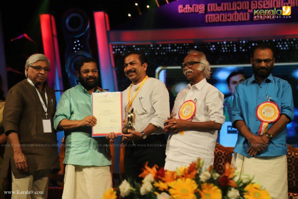 Kerala State Television Awards 2019 Photos 066