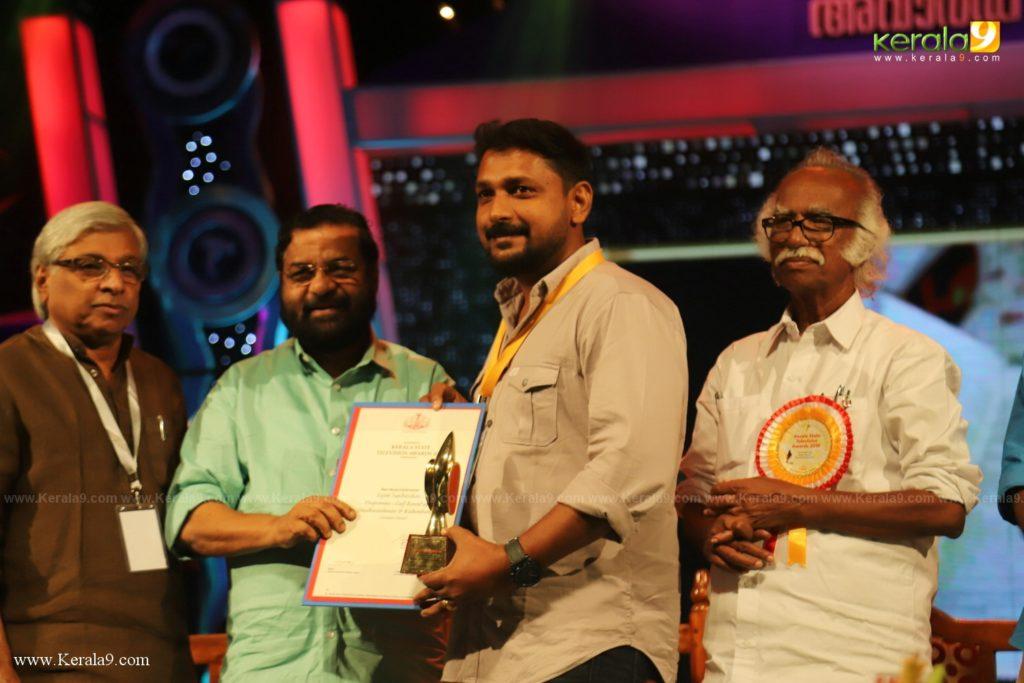 Kerala State Television Awards 2019 Photos 067