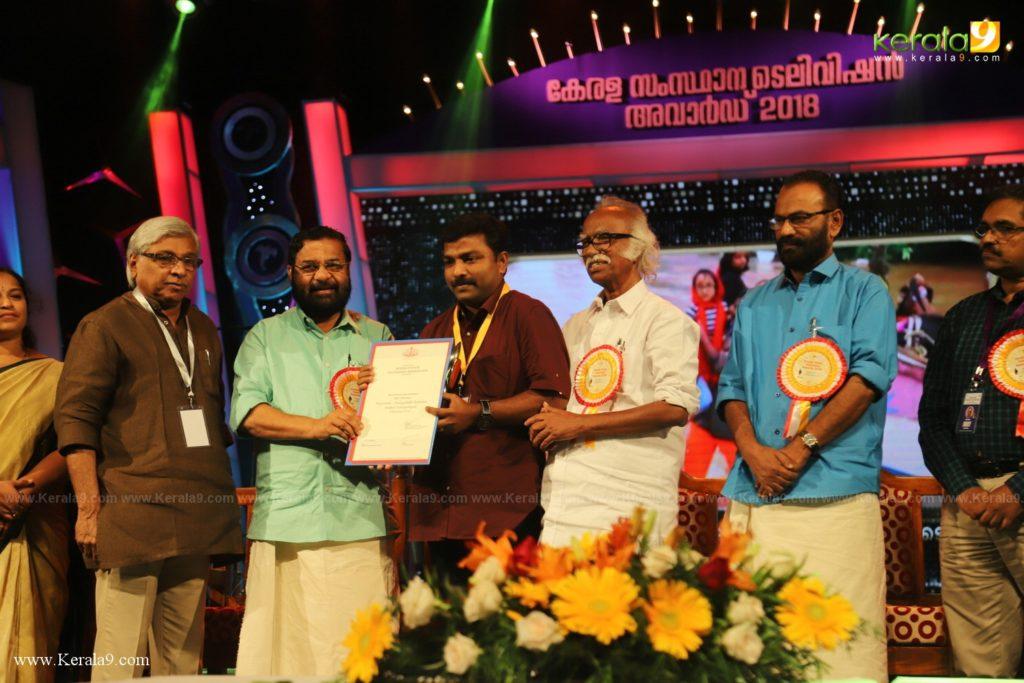 Kerala State Television Awards 2019 Photos 068