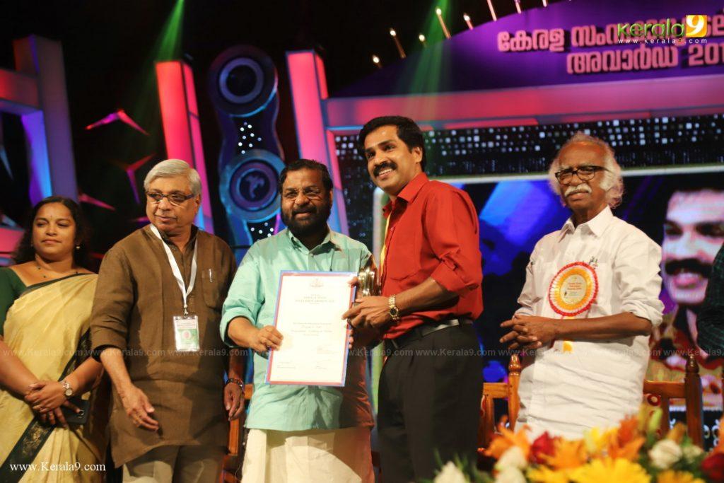 Kerala State Television Awards 2019 Photos 069