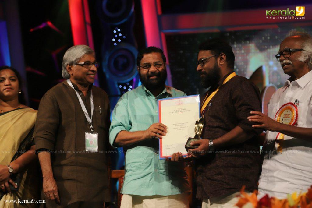 Kerala State Television Awards 2019 Photos 070