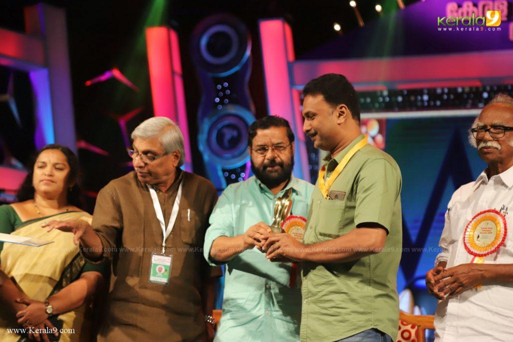 Kerala State Television Awards 2019 Photos 071