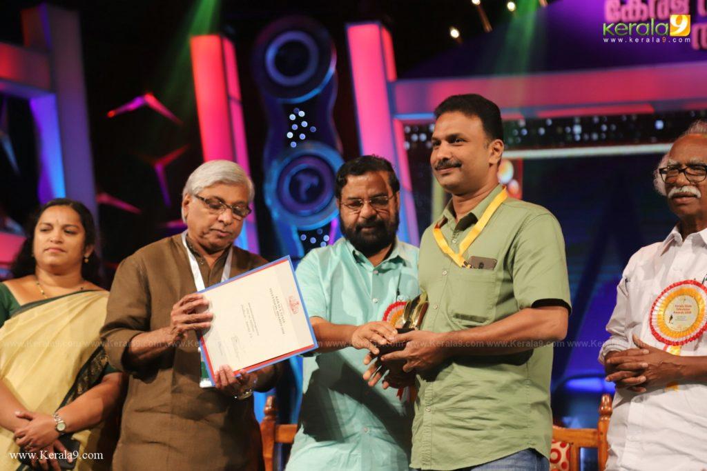 Kerala State Television Awards 2019 Photos 072