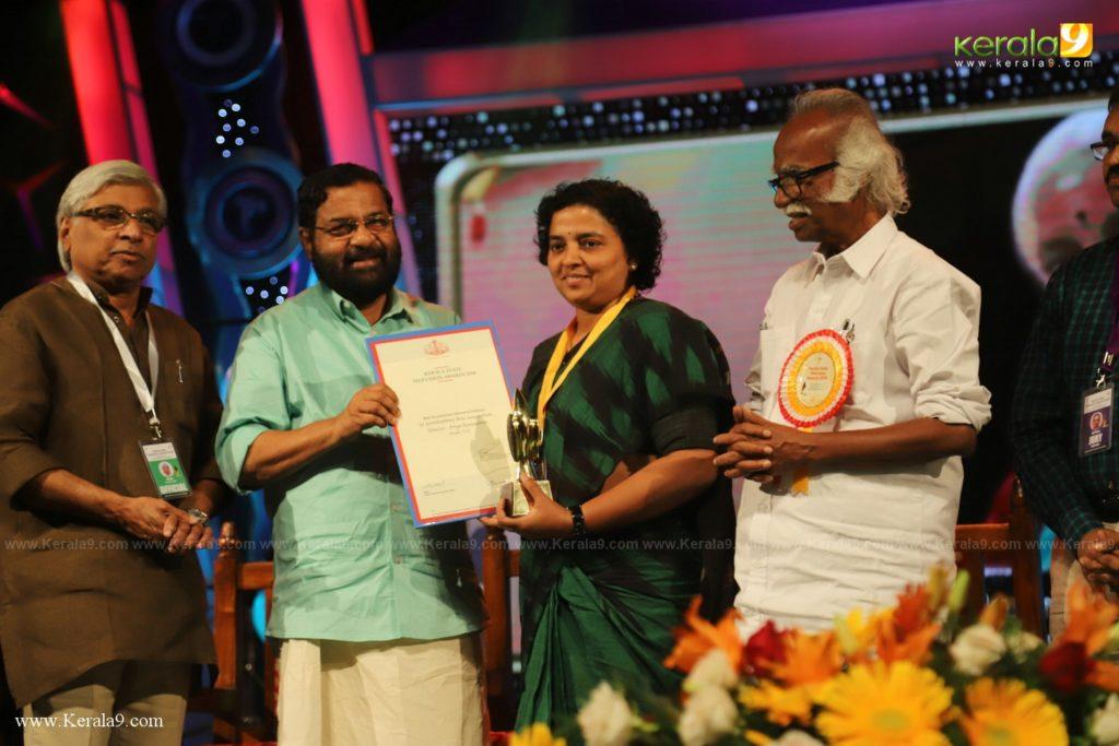 Kerala State Television Awards 2019 Photos 073