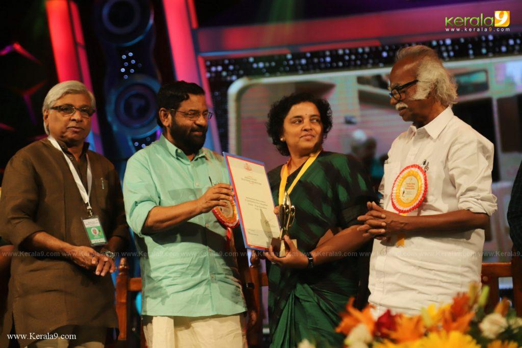 Kerala State Television Awards 2019 Photos 074