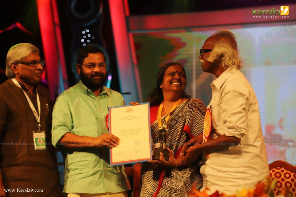 Kerala State Television Awards 2019 Photos 075