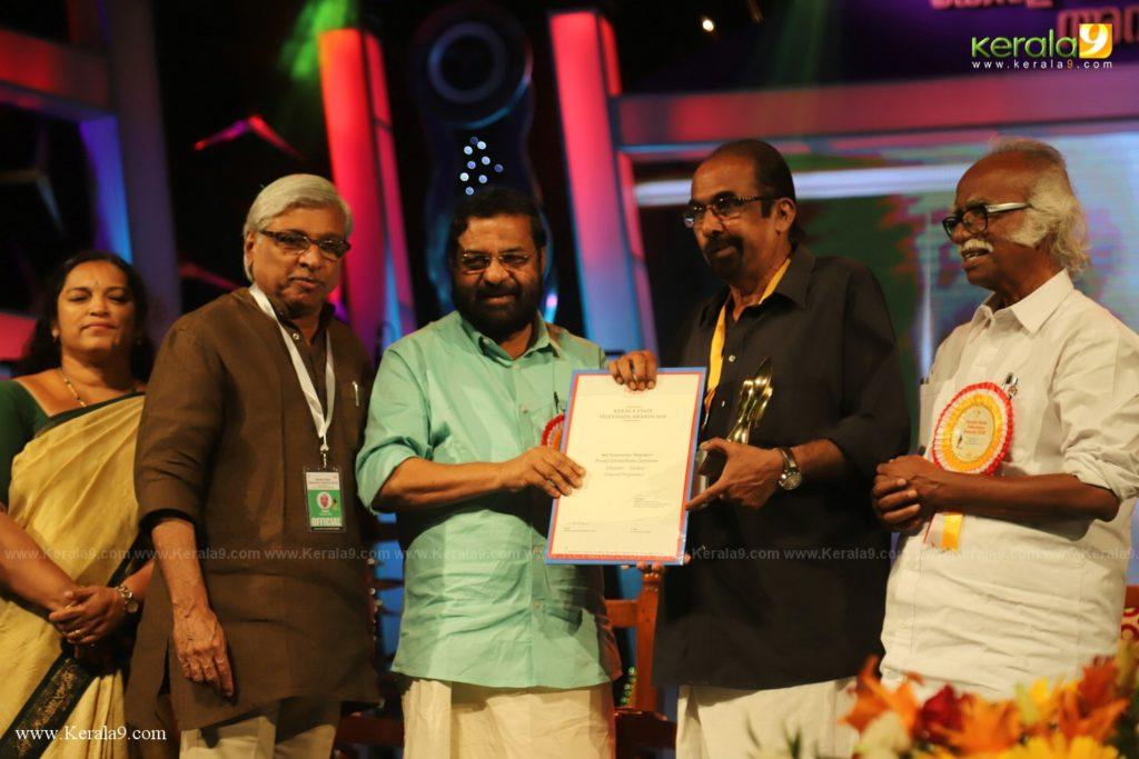 Kerala State Television Awards 2019 Photos 076
