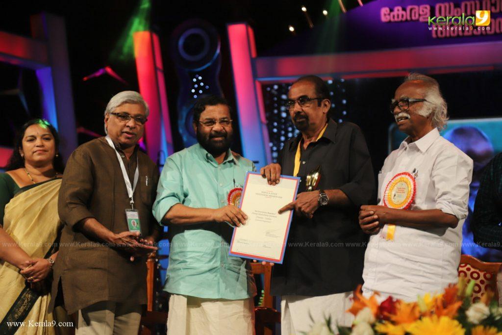 Kerala State Television Awards 2019 Photos 077