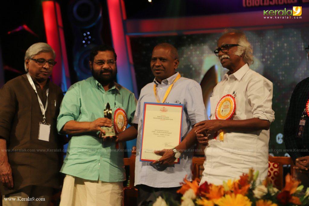 Kerala State Television Awards 2019 Photos 078
