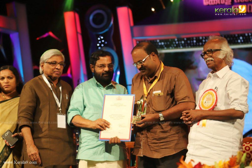Kerala State Television Awards 2019 Photos 079