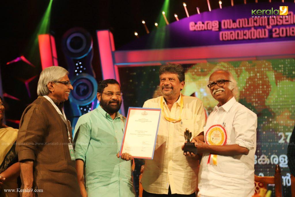 Kerala State Television Awards 2019 Photos 080