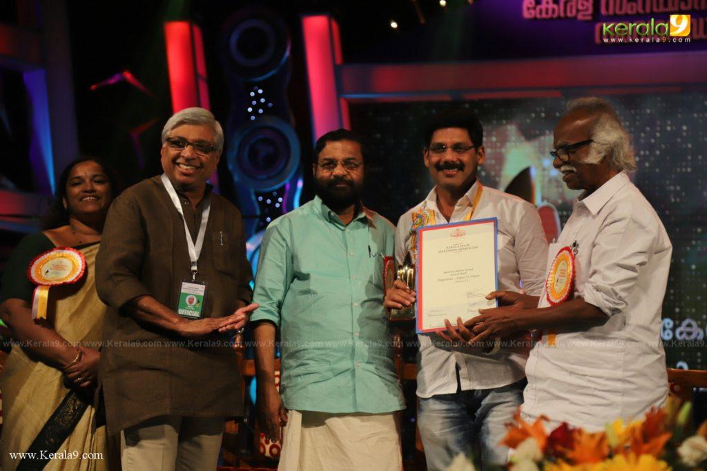 Kerala State Television Awards 2019 Photos 082