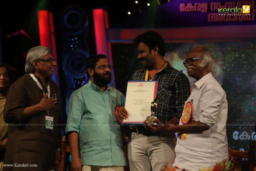 Kerala State Television Awards 2019 Photos 083