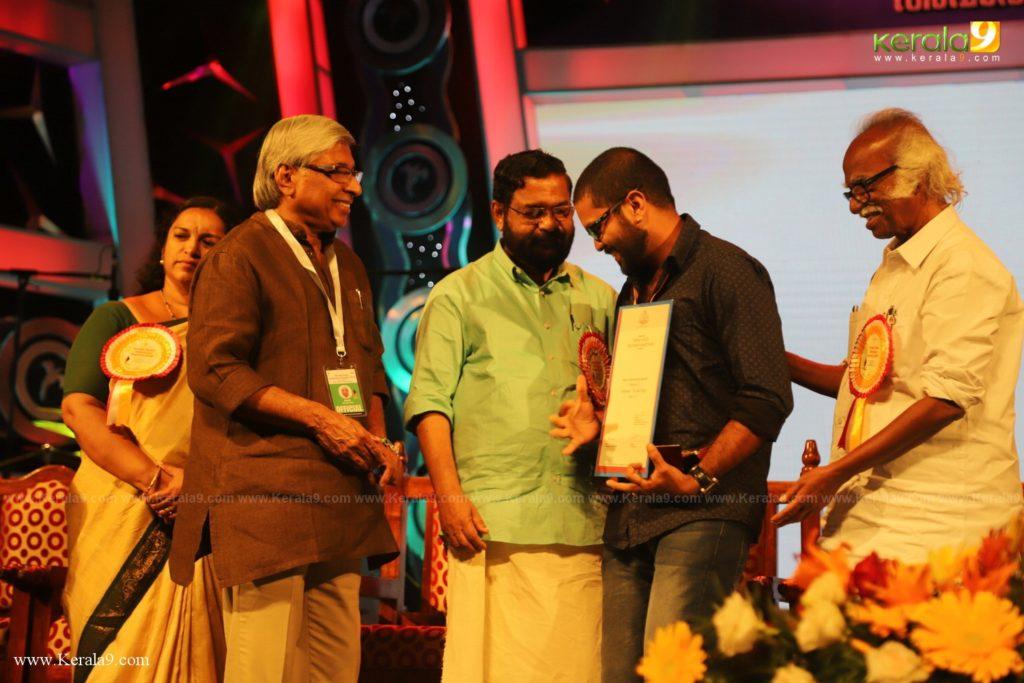 Kerala State Television Awards 2019 Photos 084
