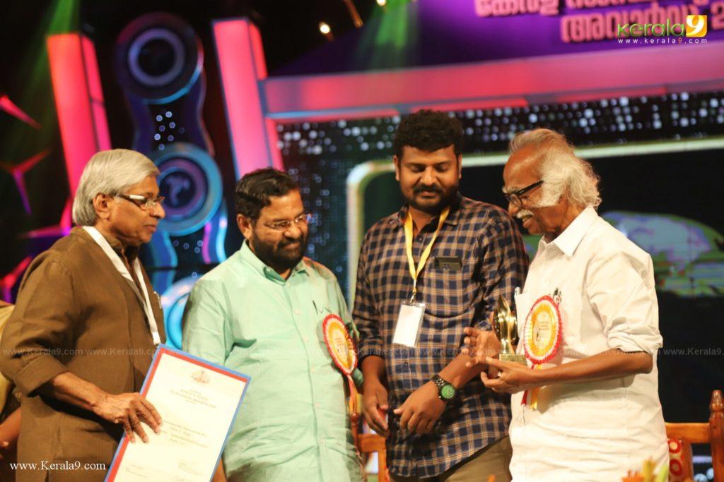 Kerala State Television Awards 2019 Photos 085