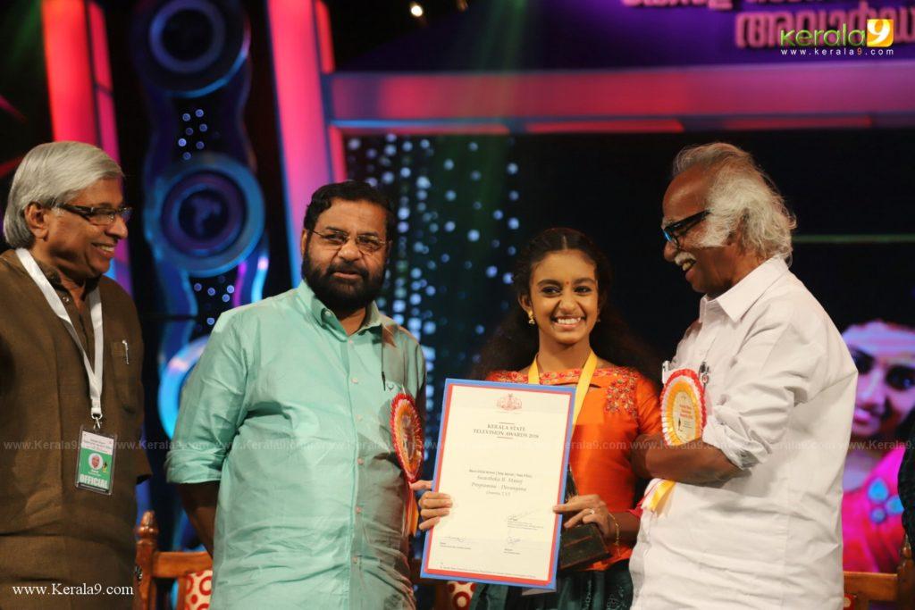 Kerala State Television Awards 2019 Photos 088