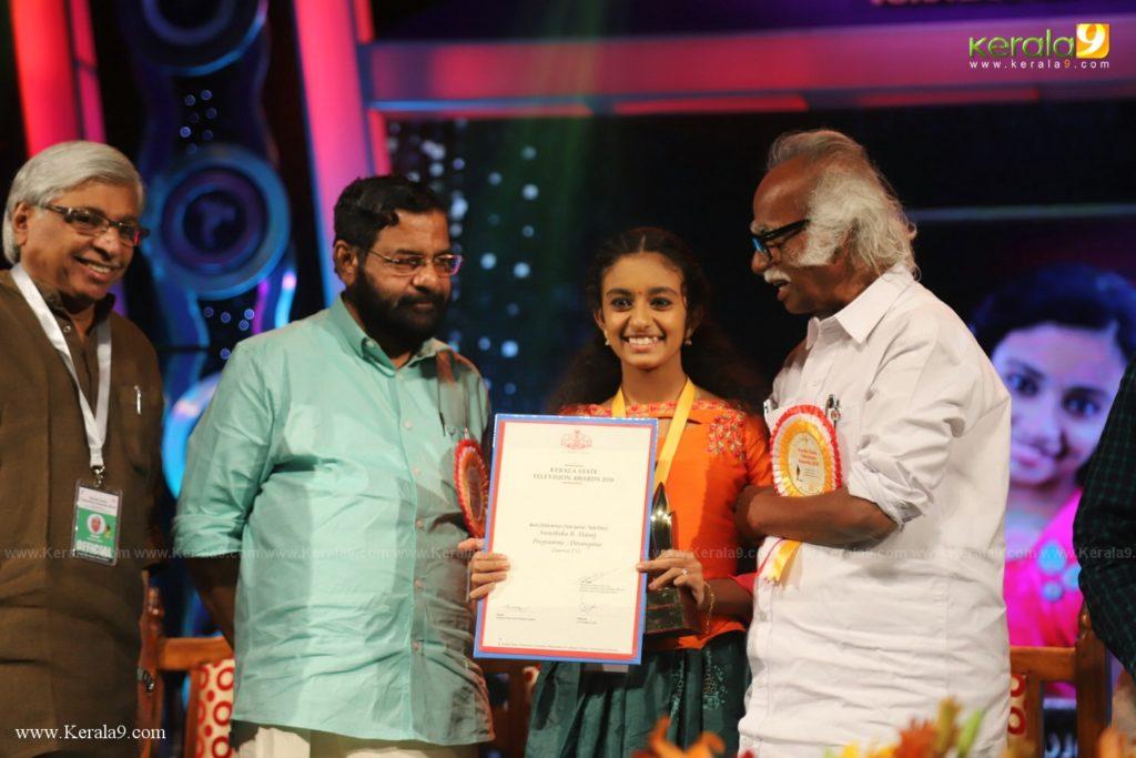 Kerala State Television Awards 2019 Photos 090