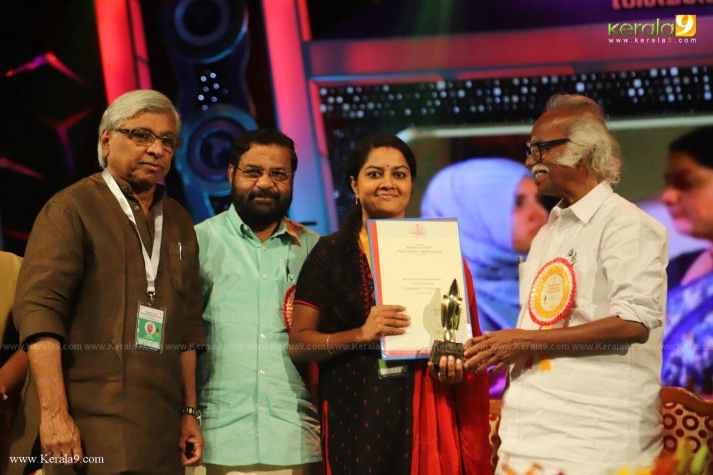 Kerala State Television Awards 2019 Photos 094