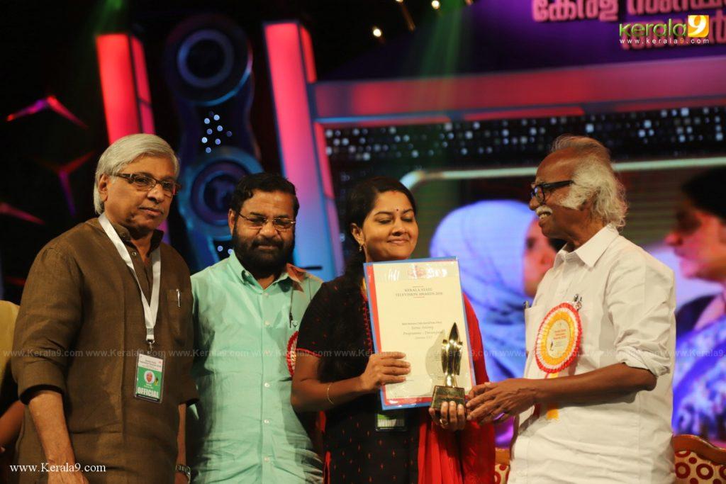 Kerala State Television Awards 2019 Photos 095
