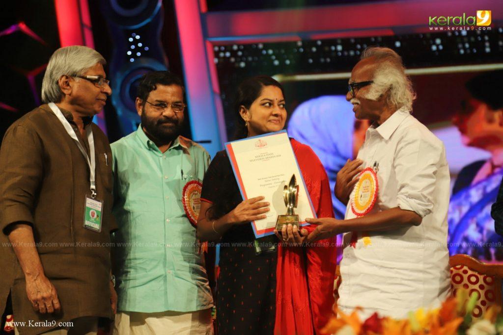 Kerala State Television Awards 2019 Photos 097