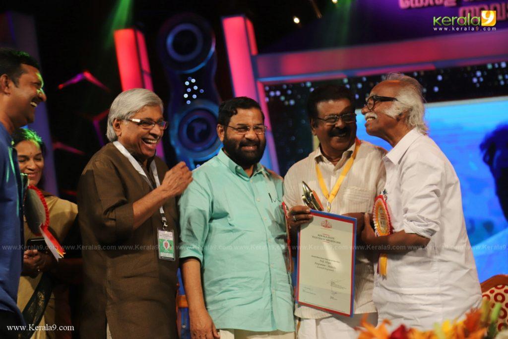 Kerala State Television Awards 2019 Photos 101