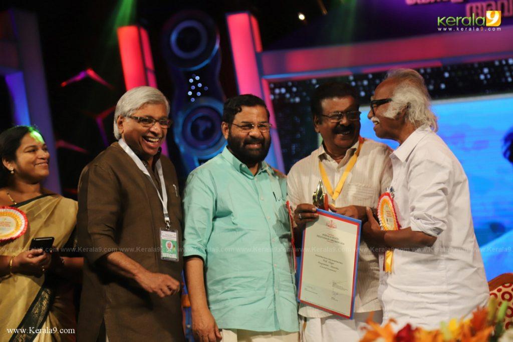 Kerala State Television Awards 2019 Photos 102