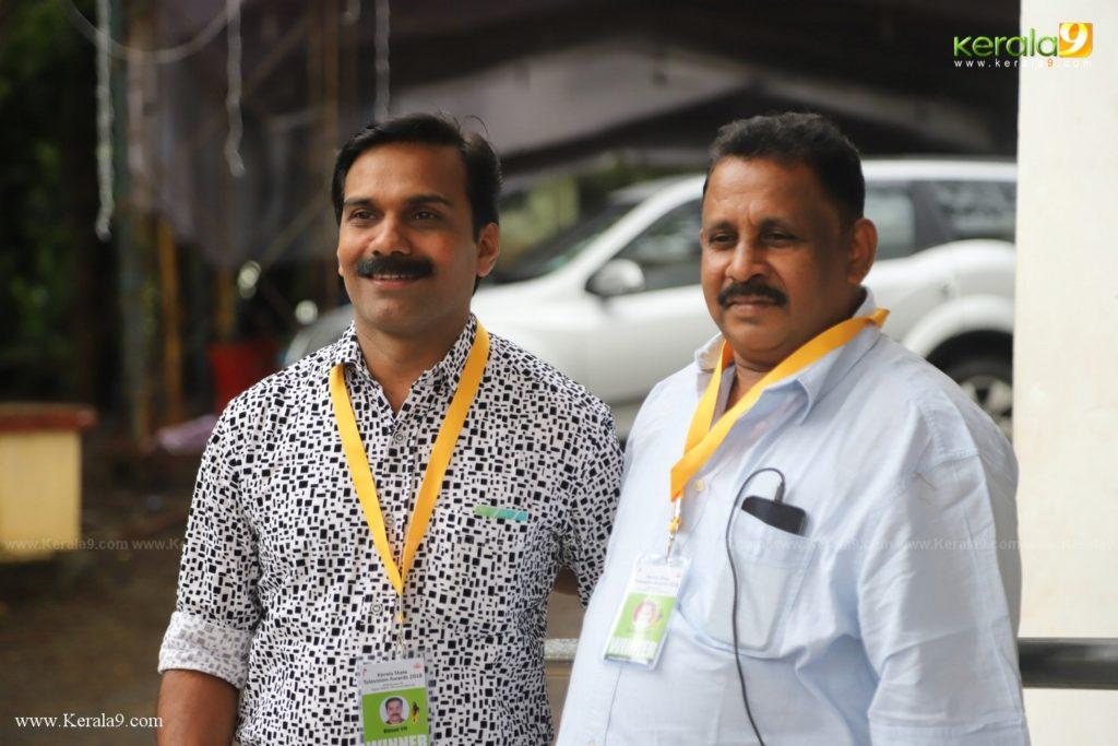 Kerala State Television Awards 2019 Photos