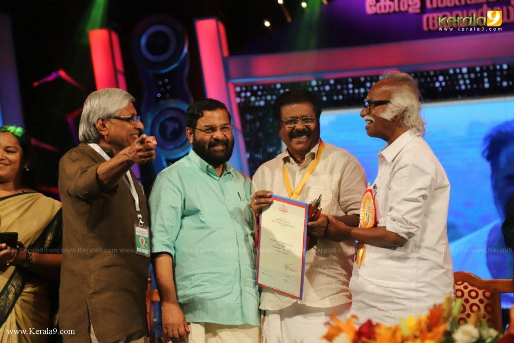 Kerala State Television Awards 2019 Photos 103