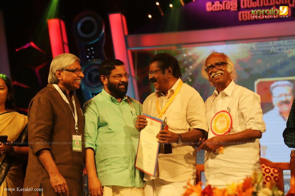 Kerala State Television Awards 2019 Photos 104
