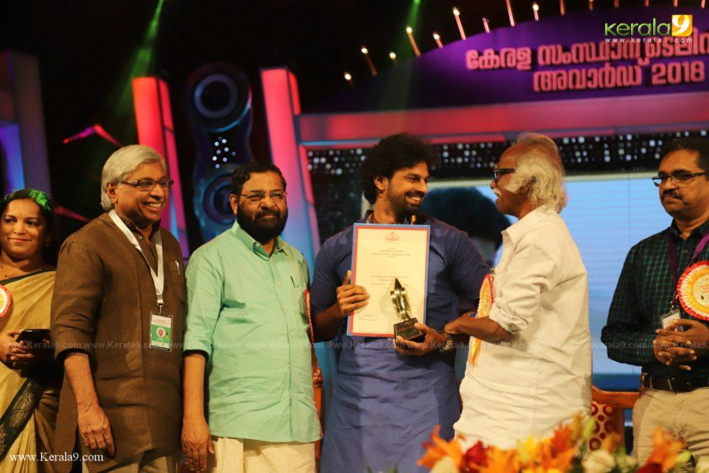 Kerala State Television Awards 2019 Photos 105