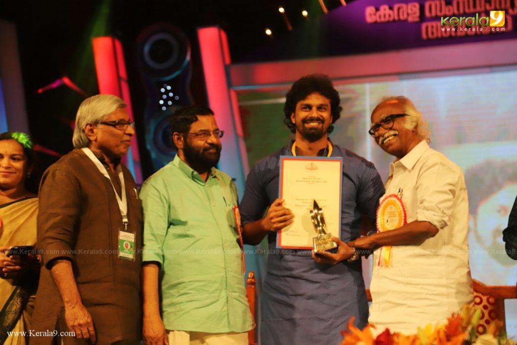 Kerala State Television Awards 2019 Photos 106