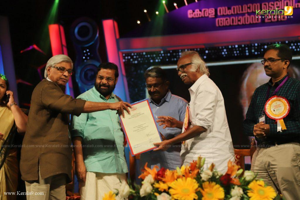 Kerala State Television Awards 2019 Photos 107