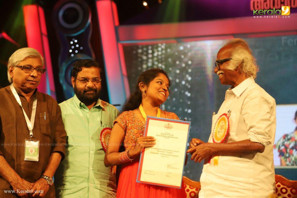 Kerala State Television Awards 2019 Photos 110