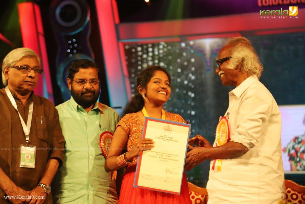 Kerala State Television Awards 2019 Photos 111