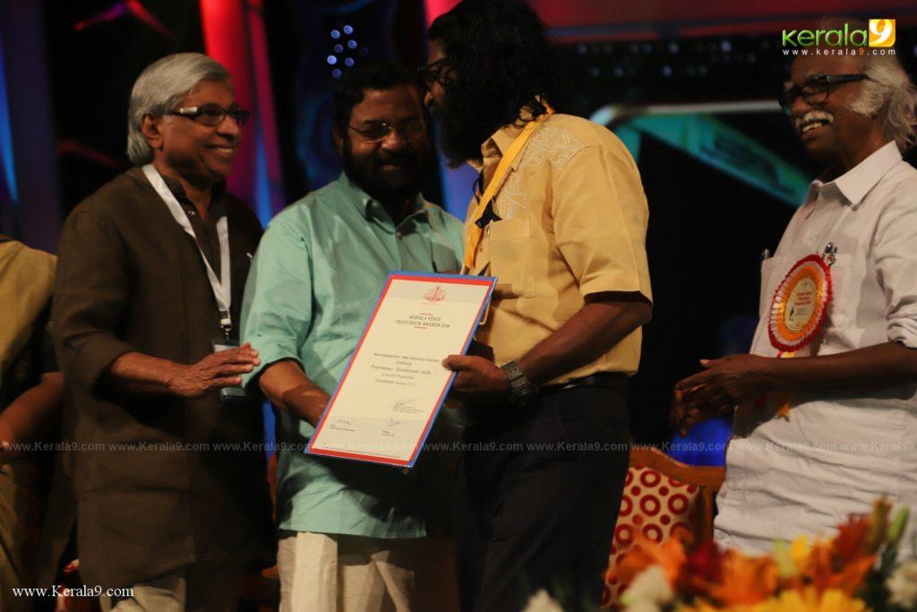 Kerala State Television Awards 2019 Photos 113