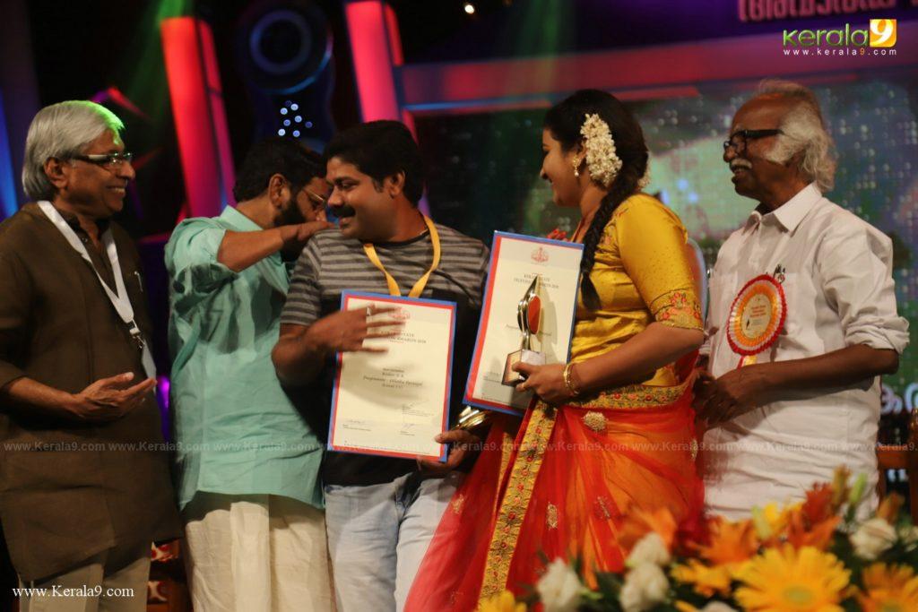Kerala State Television Awards 2019 Photos 114