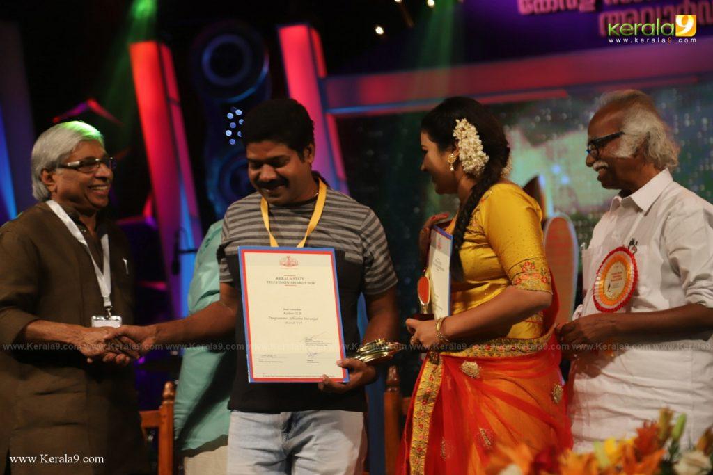 Kerala State Television Awards 2019 Photos 115